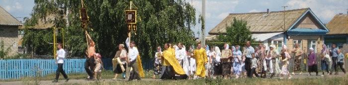 Храм во имя святой равноапостольной великой княгини Российской Ольги